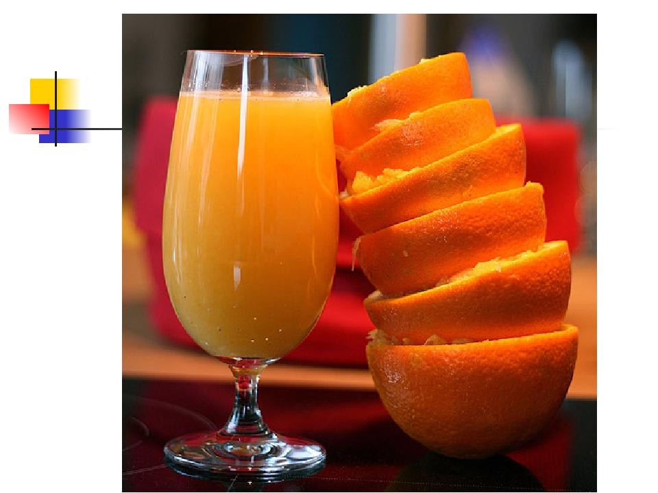 Апельсиновая диета она же оранжевая
