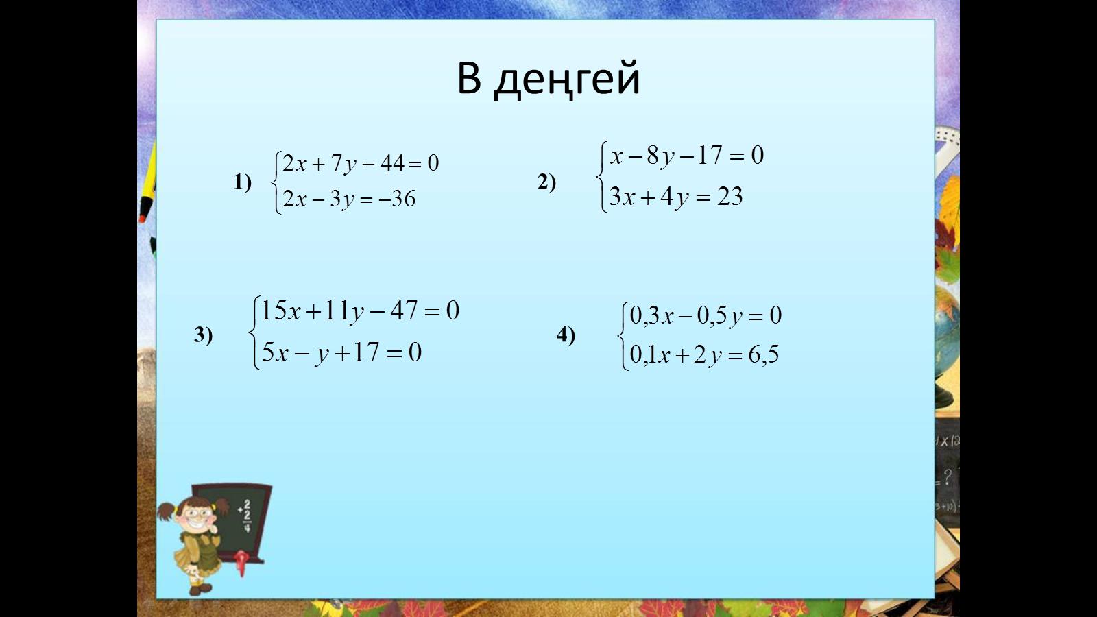 hello_html_3c854b4c.png