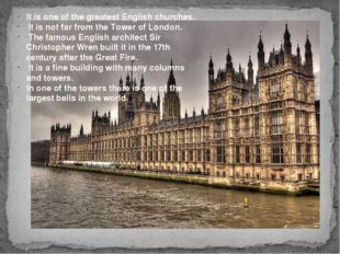 It is one of the greatest English churches. It is not far from the Tower of L