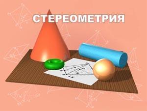 hello_html_m75ff35d4.jpg