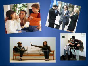 * профессиональная позиция учителя обязывает его взять на себя инициативу в