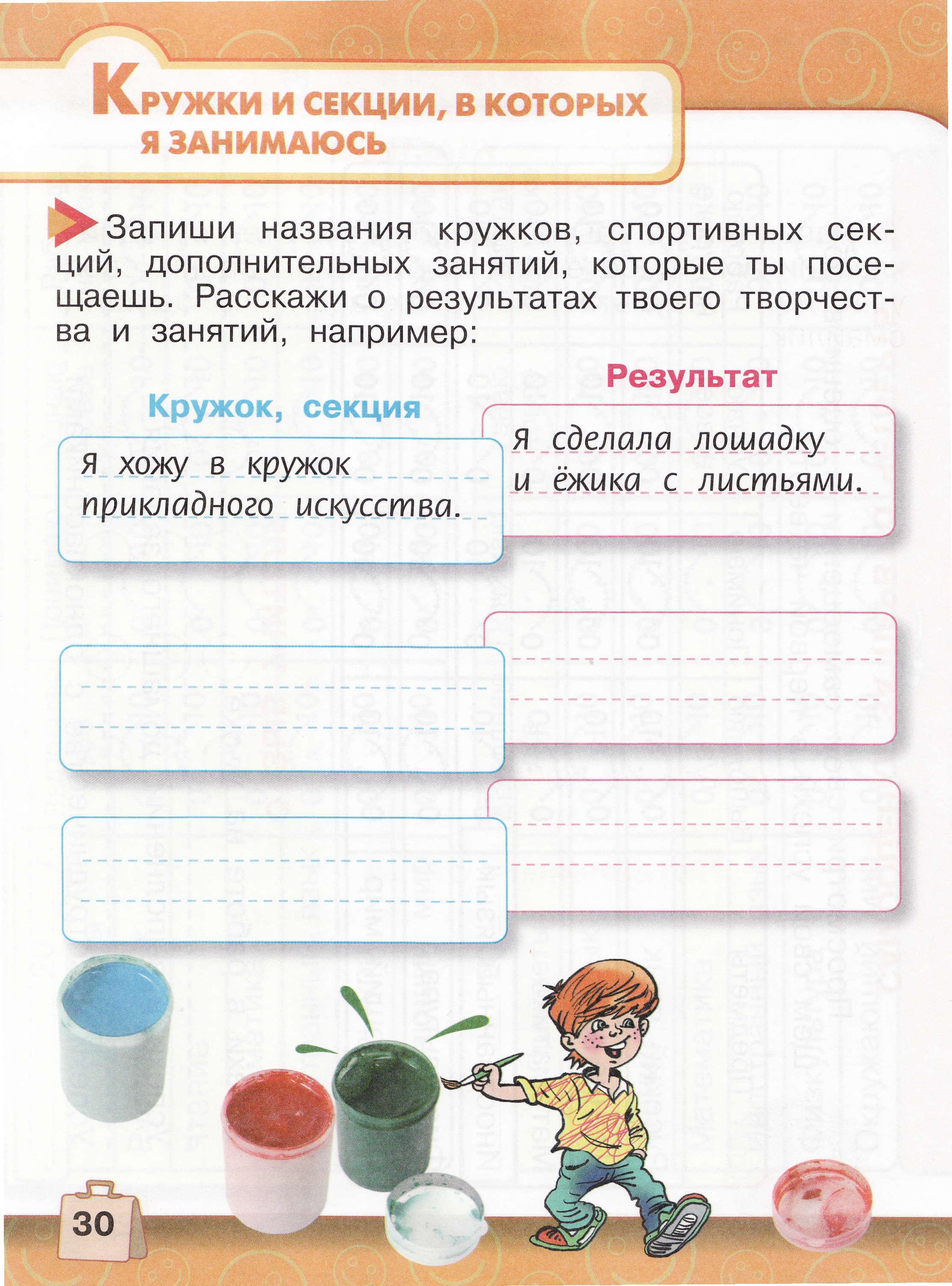hello_html_m7b584aa8.jpg