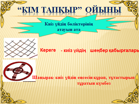 hello_html_m7a855c05.png