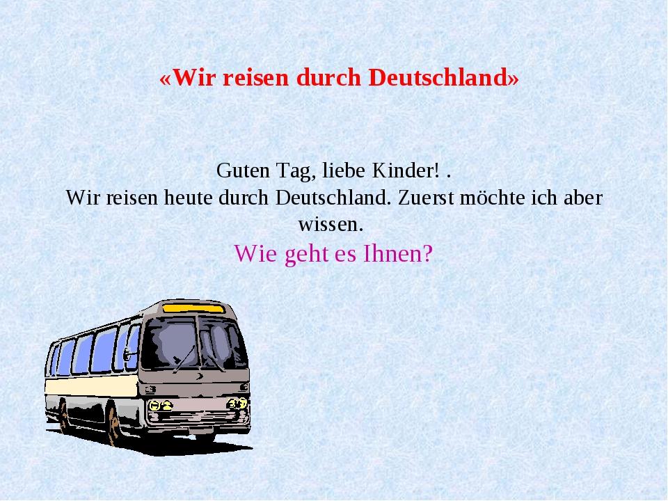 «Wir reisen durch Deutschland» Guten Tag, liebe Kinder! . Wir reisen heute d...