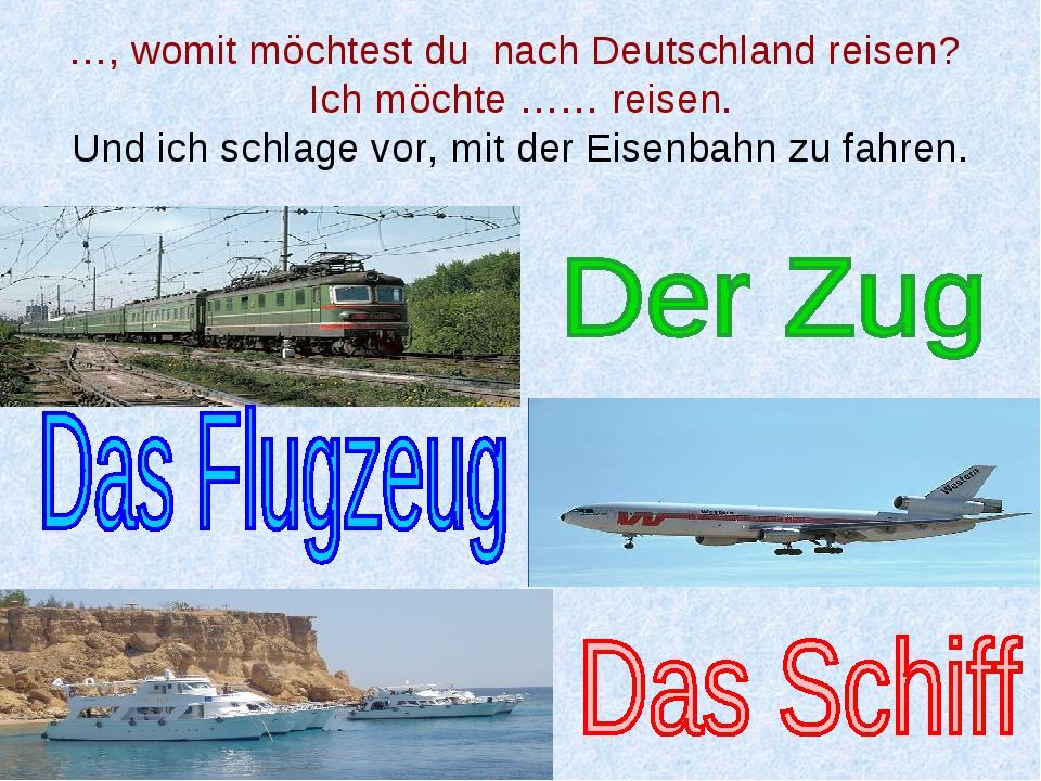 …, womit möchtest du nach Deutschland reisen? Ich möchte …… reisen. Und ich s...