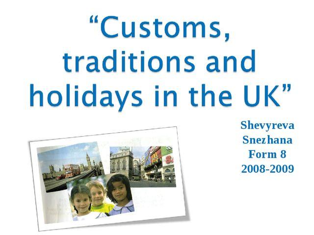 Shevyreva Snezhana Form 8 2008-2009