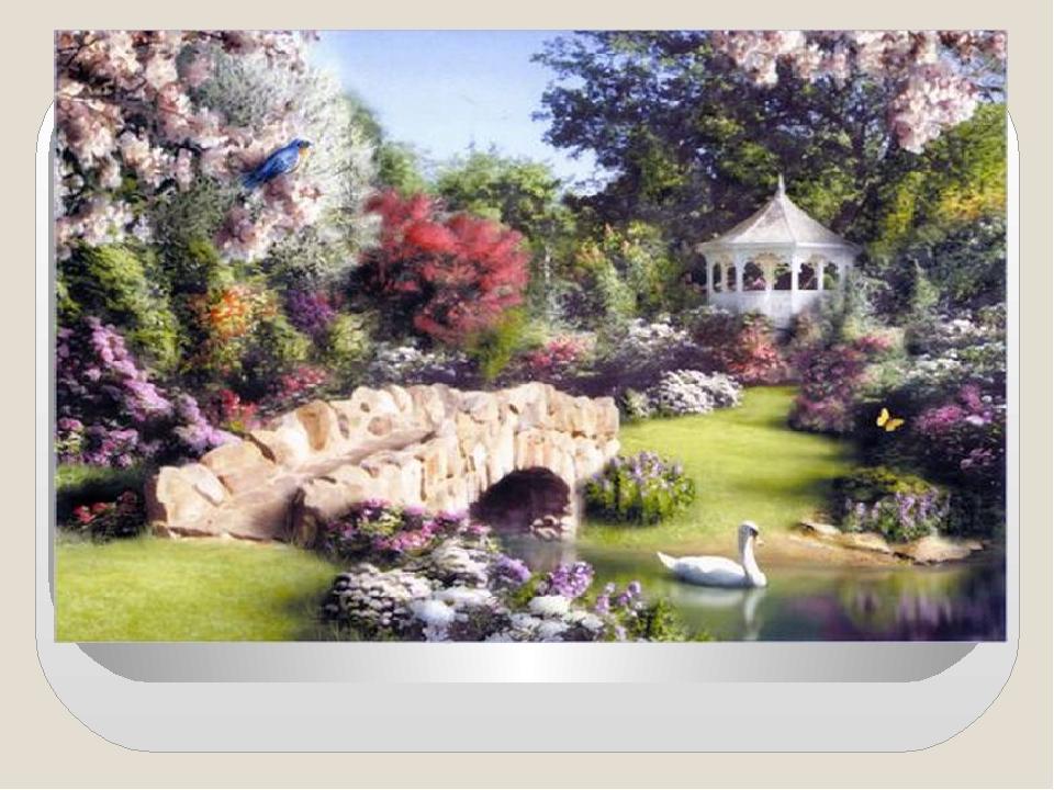 Сказочный парк