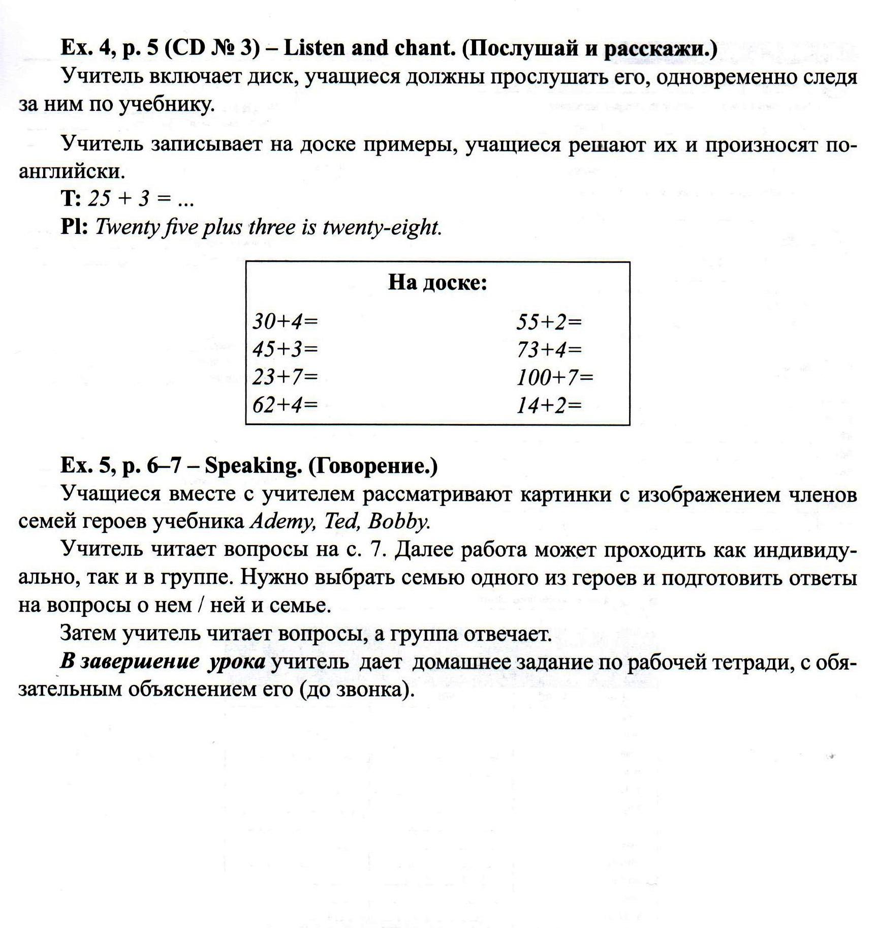 hello_html_5a310310.jpg