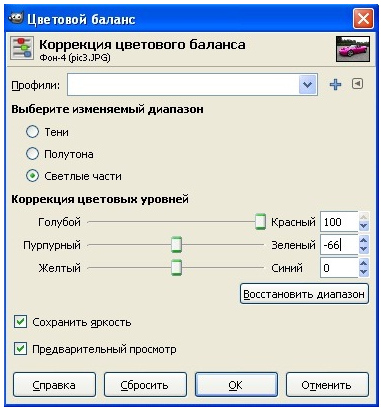 hello_html_1811f27b.png