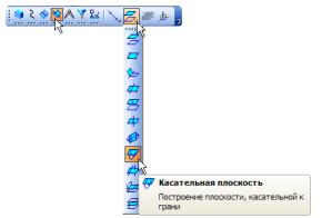 hello_html_m2b162786.png