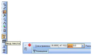 hello_html_m32e9f200.png