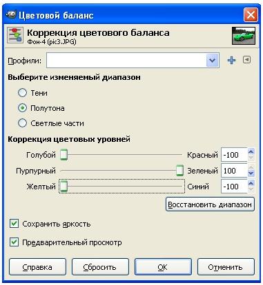 hello_html_m4368986b.png