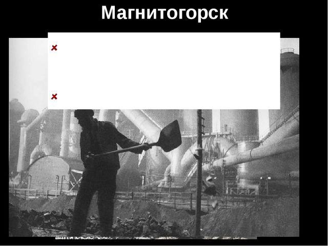Магнитогорск 50 тысяч танков, одеты в броню каждый 3 снаряд