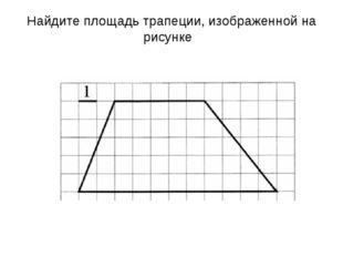 №13. Укажите номера верных утверждений. Сумма углов шестиугольника равны 3600