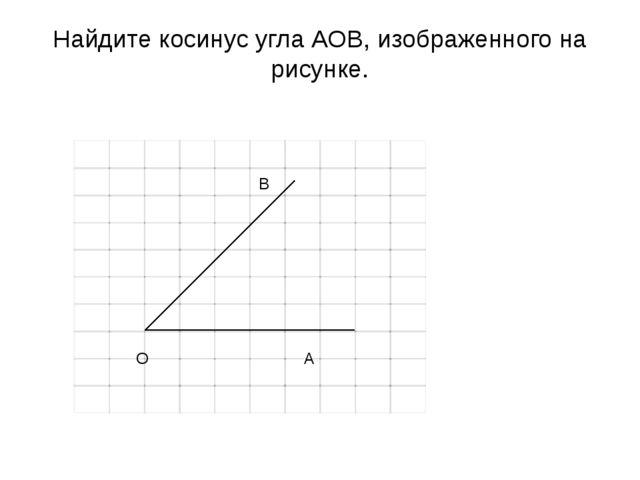 Найдите площадь треугольника, вершины которого имеют координаты (0;0), (10;7)...