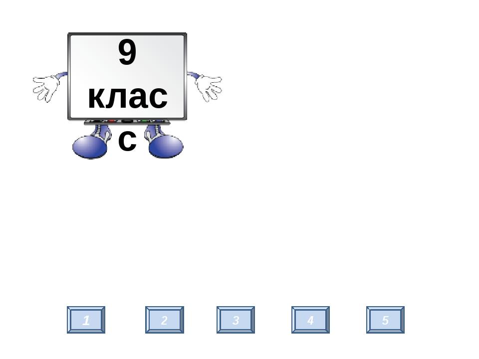 Четырехугольник ABCD вписан в окружность. Угол АВС равен 128 градусов, угол C...