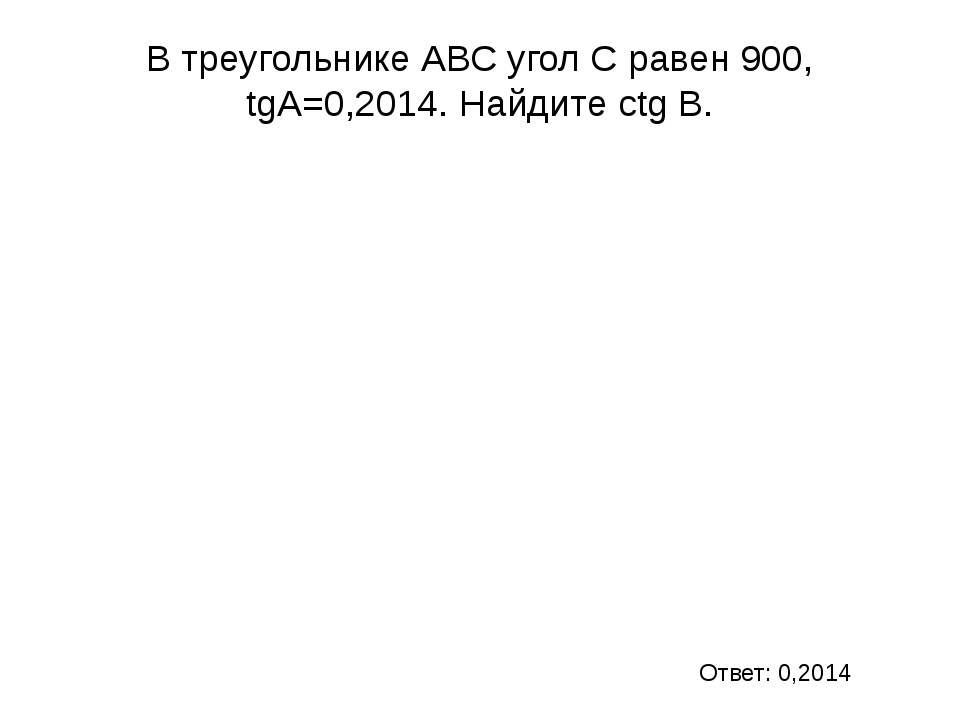 Диагонали ромба относятся как 3:5. Периметр ромба равен 136. Найдите высоту р...