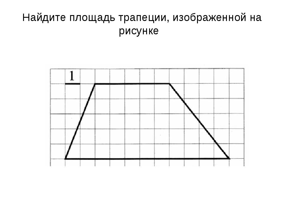№13. Укажите номера верных утверждений. Сумма углов шестиугольника равны 3600...