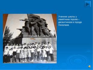 с.Юшково Родился в 1922 году в селе Юшково Боброводворского, ныне Губкинского