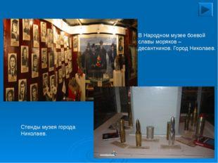 с.Присынки Родился 22 апреля 1920 года в селе Присынки Губкинского района, Бе