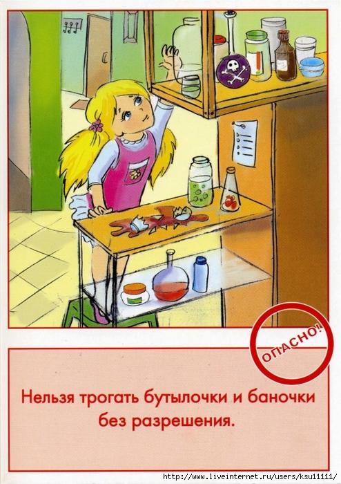 hello_html_20a2940d.jpg
