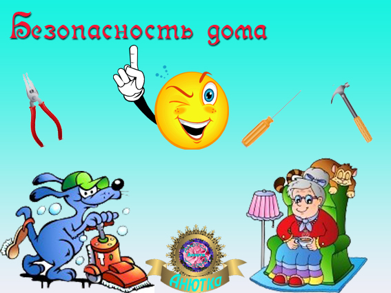 hello_html_7e9b4883.jpg