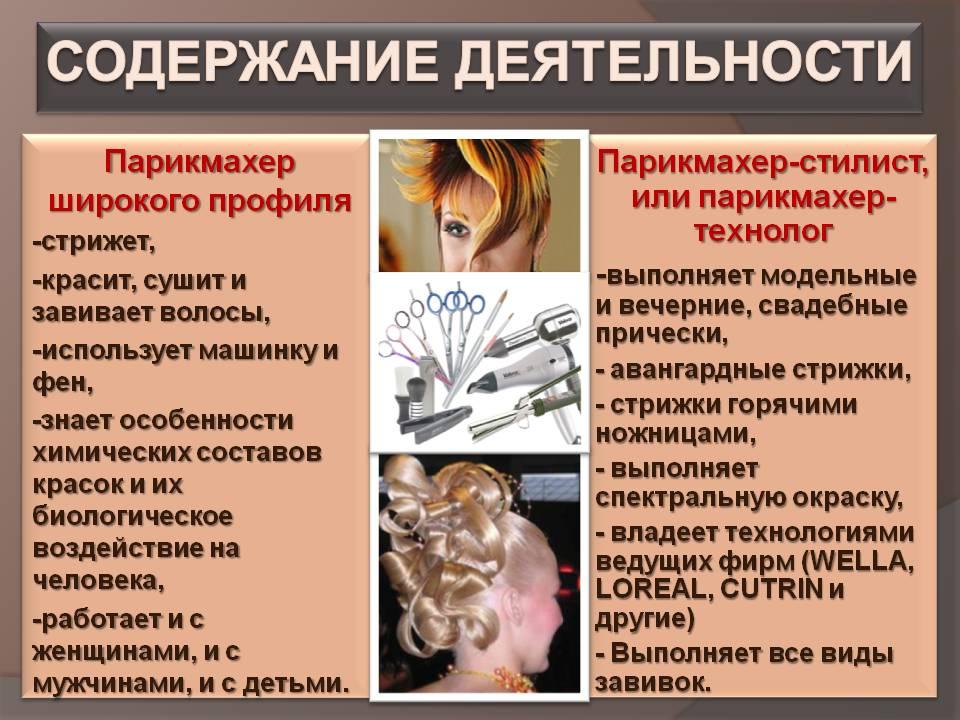 hello_html_m6a821bb4.jpg