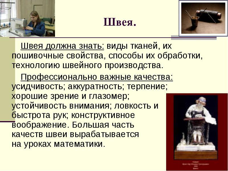 hello_html_1215a896.jpg