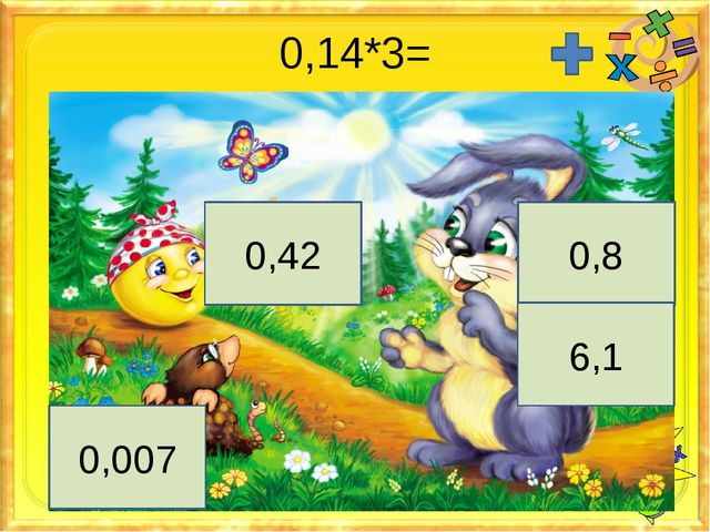 0,14*3= 0,42 0,8 6,1 0,007