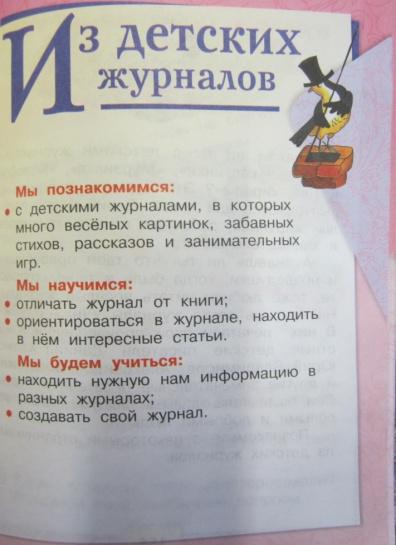 hello_html_m542a0d98.jpg