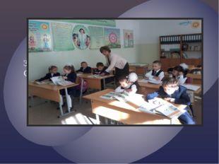 Здравствуй, школа! Сарманова Ж.С. КГУ ОШ №47