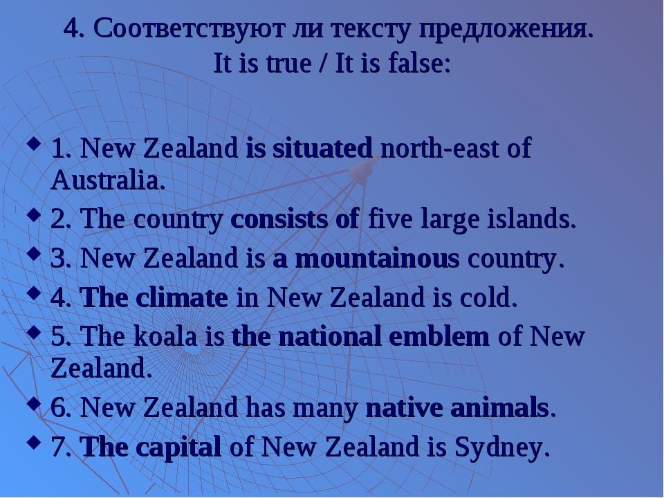 4. Соответствуют ли тексту предложения. It is true / It is false: 1. New Zeal...