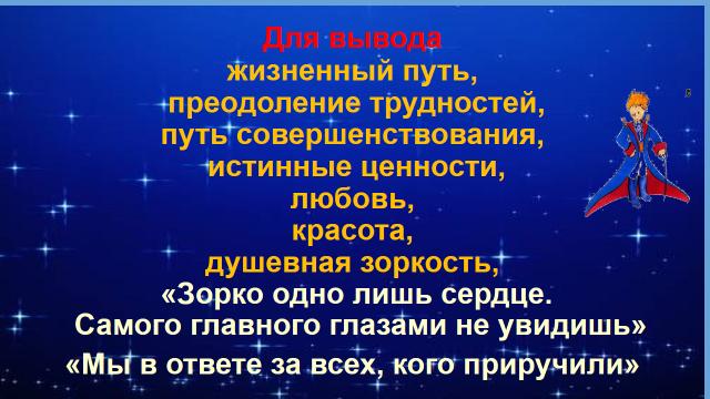 hello_html_6528e605.png