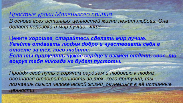 hello_html_7254aa0e.png