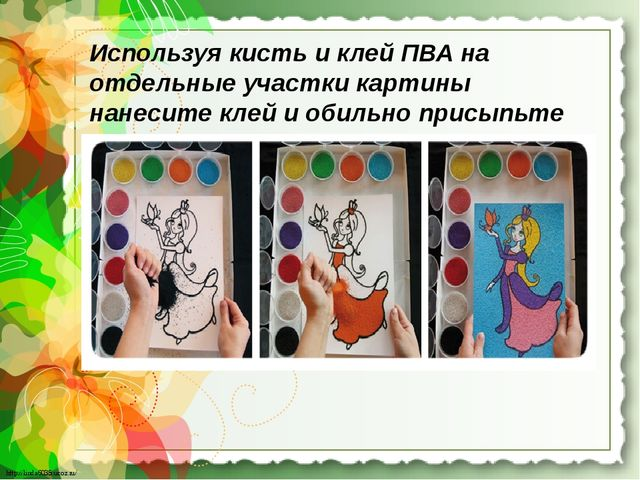 Используя кисть и клей ПВА на отдельные участки картины нанесите клей и обиль...