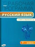 hello_html_1b32815f.jpg