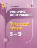 hello_html_63515747.jpg