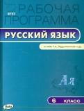 hello_html_m6c8fa83b.jpg