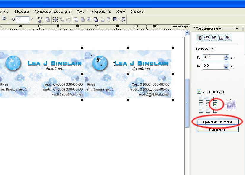 hello_html_1d202a12.jpg