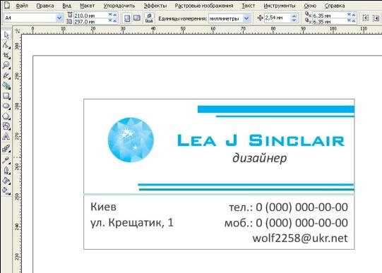 hello_html_2b1173b.jpg