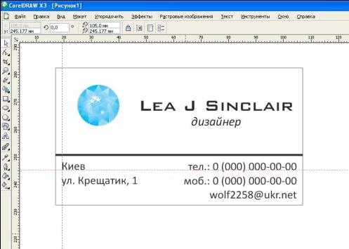 hello_html_4aeafcb5.jpg