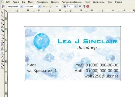 hello_html_71e2ebc1.jpg
