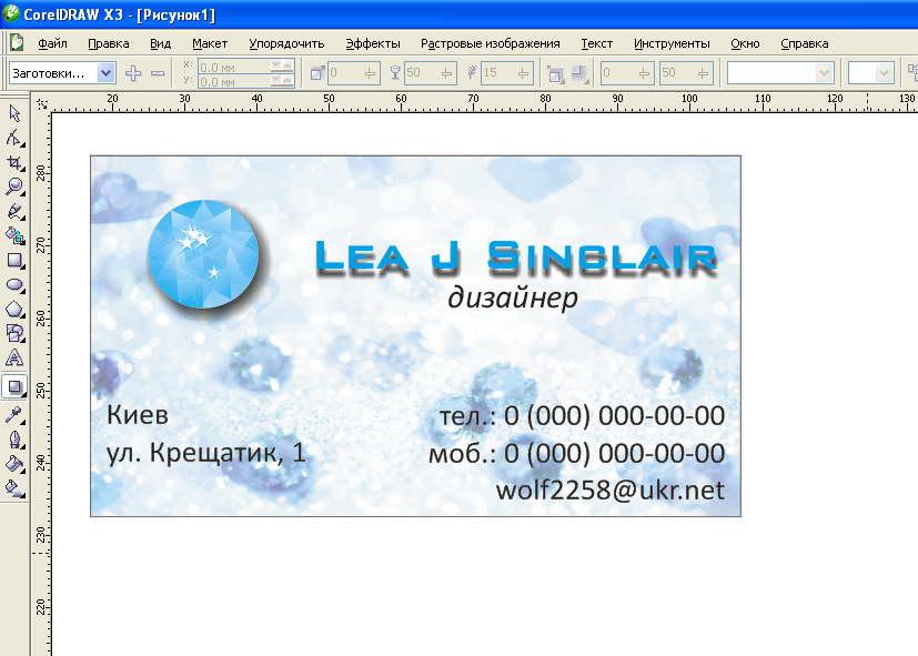hello_html_807159d.jpg