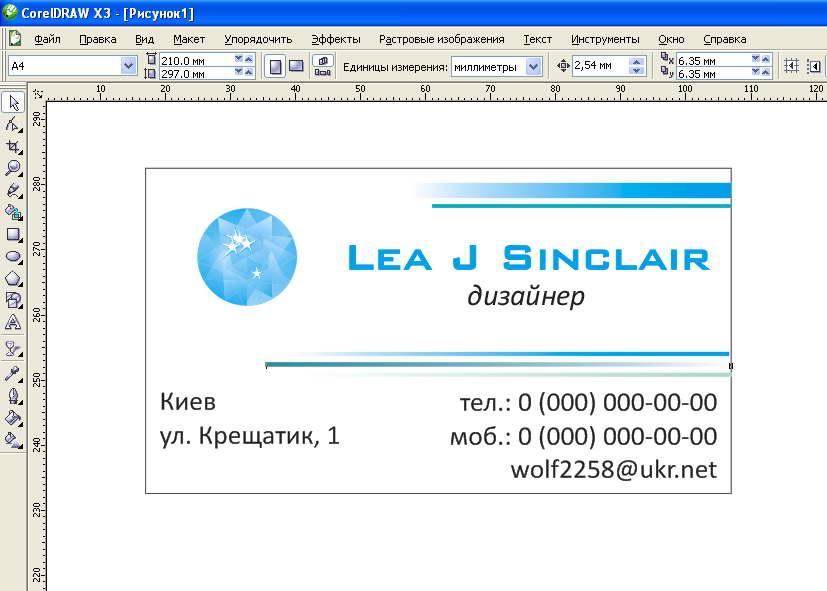 hello_html_c8863b6.jpg