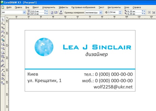 hello_html_e85414f.jpg