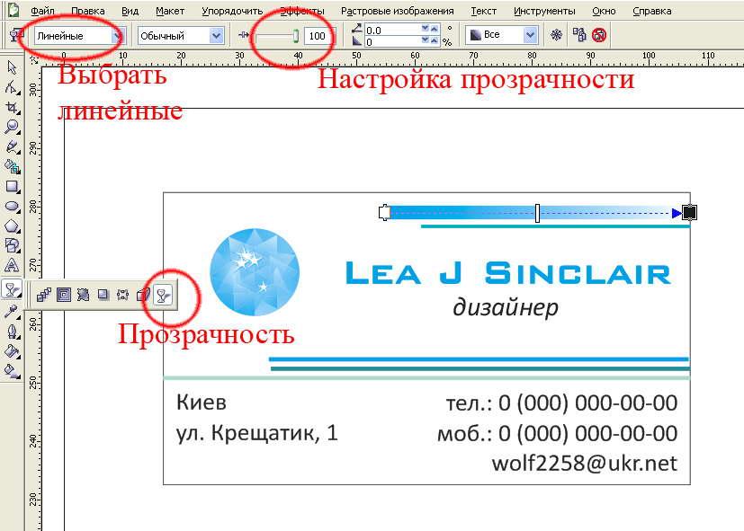 hello_html_m3e61816d.jpg