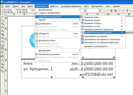 hello_html_m4e488ba0.jpg