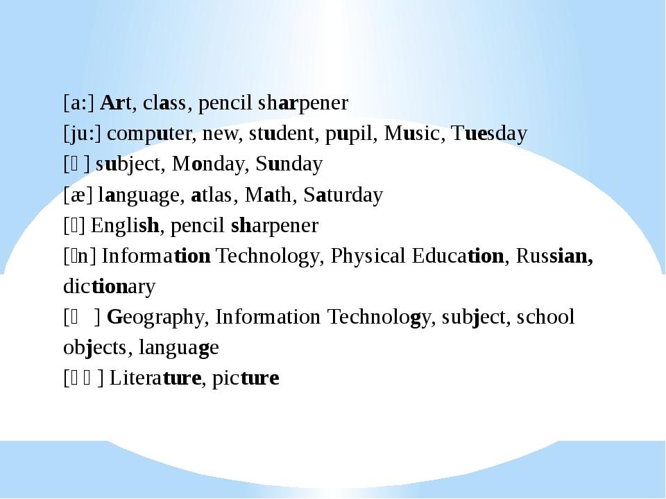 [a:] Art, class, pencil sharpener [ju:] computer, new, student, pupil, Music...