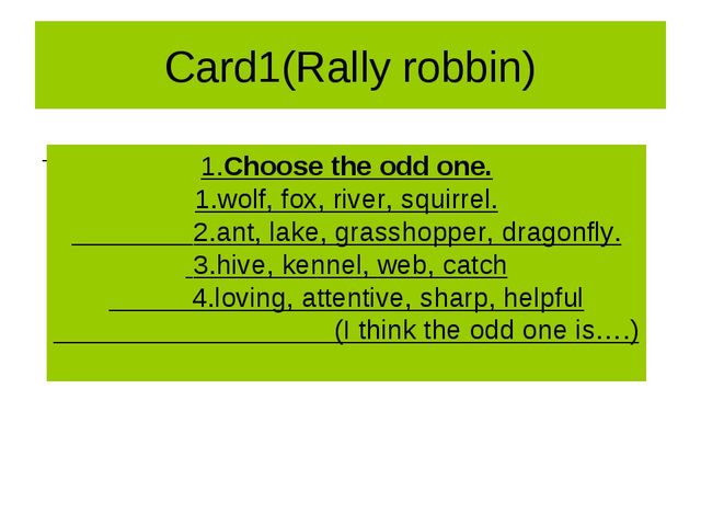 Card1(Rally robbin) 1.Сhoose the odd one. 1.wolf, fox, river, squirrel. 2.ant...