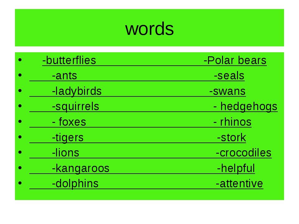 words -butterflies -Polar bears -ants -seals -ladybirds -swans -squirrels - h...